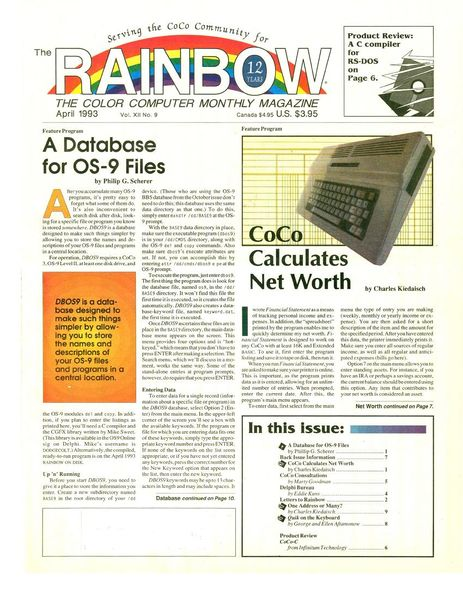 File:Rainbow cover 1993-04.jpg